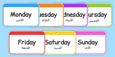 Days of the Week Flashcards Arabic Translation
