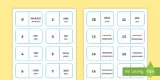 * NEW * Descompunerea lui 20 Cartonașe tip domino