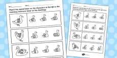 Ugly Duckling Themed Capital Letter Matching Activity Sheet