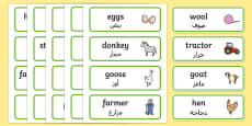 Farm Word Cards Arabic Translation