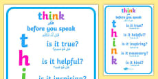 Think Before You Speak Poster Arabic Translation - الإنجليزية / العربية