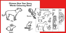 Chinese New Year Story Words Colouring Sheet