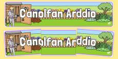 Baner y Ganolfan Arddio