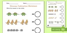 Dinosaur Themed Subtraction Worksheet
