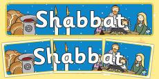 Shabbat Display Banner