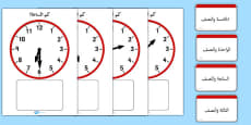 Analogue Clocks Matching Game Arabic