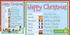 Mixed Language Happy Christmas Display Signs