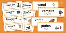 Halloween Word Cards Arabic Translation