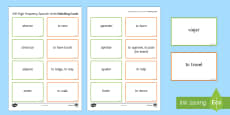 100 High Frequency Verbs Matching Cards Spanish / Español