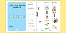 Letters And Sounds Workbook 'Y, Z, ZZ, QU'