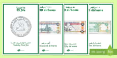 UAE Year 3 Money A4 Display Poster - Arabic/English