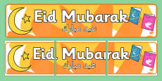 Eid Mubarak Display Banner Arabic Translation