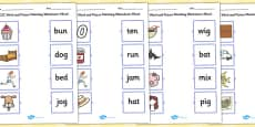 CVC Word and Picture Matching Worksheets Mixed
