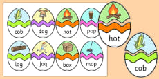 CVC O Words Easter Egg Matching Activity