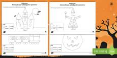 Halloween - Colorează după codul figurilor geometrice - Fișe de colorat