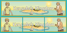 Kensuke's Kingdom Display Banner