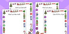 Christmas Role Play Writing Borders Arabic