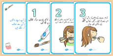 How To Brush Your Teeth Posters Urdu