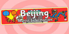 Beijing Tourist Information Office Role Play Banner