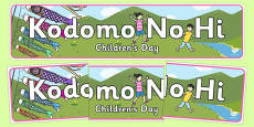 Kodomo No Hi Children's Day Display Banner