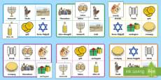 Bingo Hanukkah