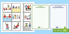 * NEW * Classroom Behaviour Sorting and Discussion Cards Arabic/English