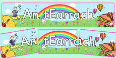 An tEarrach Display Banner Gaeilge