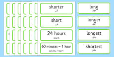 Time Topic Word Cards Arabic Translation