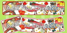 Chinese New Year Display Banner EAL Romanian