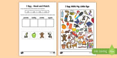 I Spy Read and Match Phase 2 Initial Sounds Set 1