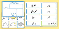Weather Calendar Urdu