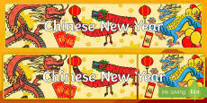 Chinese New Year Display Banner