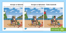 Spot the Difference Summer Clothes Activity Sheet Gaeilge