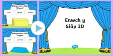 * NEW * Pŵerbwynt Cwis Enwch y Siâp 3D Blwyddyn 2
