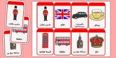 British Values Flash Cards Arabic