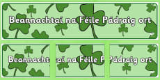 Saint Patrick's Day Greetings Banner Gaeilge