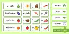 Word Cards to Support Teaching on The Very Hungry Caterpillar Greek