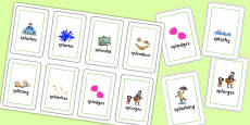 Two Syllable SPL Flash Cards