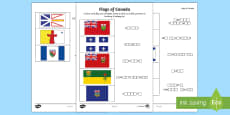 * NEW * Flags of Canada's Provinces and Territories Activity Sheet