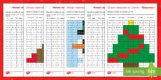 Mozaic de Crăciun - Colorează după codul rezultatelor