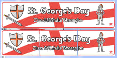 St George\'s Day Display Banner Romanian Translation