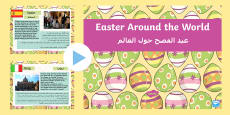 * NEW * Easter Around the World PowerPoint Arabic/English