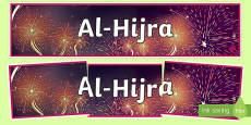 Al-Hijra Display Banner