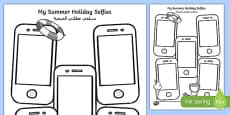 Summer Holiday Selfies Writing Template Arabic Translation