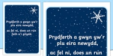 Snowflake Poem Display Poster
