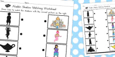 Aladdin Shadow Matching Activity Sheet (Australia)