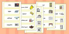 Kitchen Words Cards Arabic