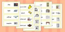 Kitchen Words Cards Arabic