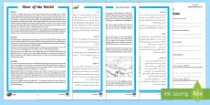 Rivers of the World Reading Comprehension Activity Arabic/English