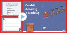 Pŵerbwynt Cerddi Acrostig y Nadolig